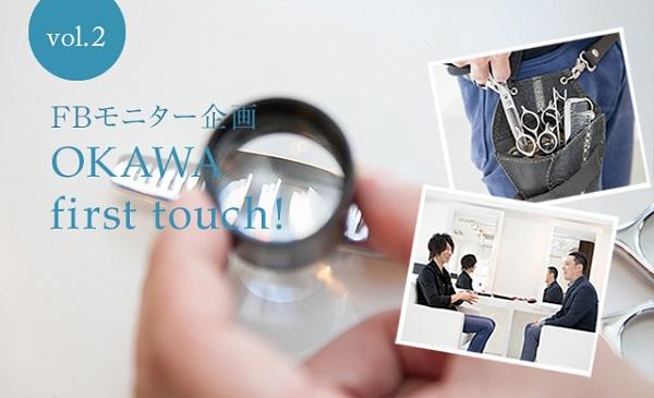 first_touch_vol02.jpg