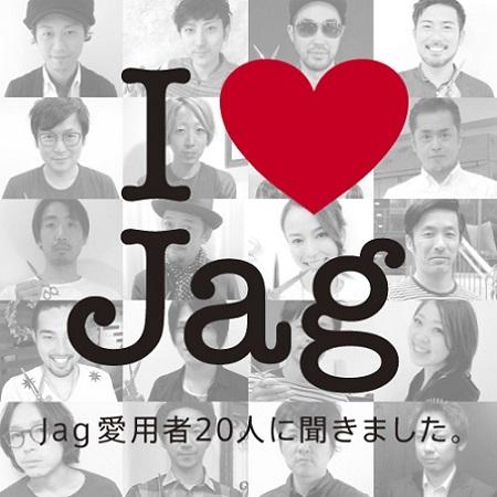 特集Jag_FB用 - コピー.jpg